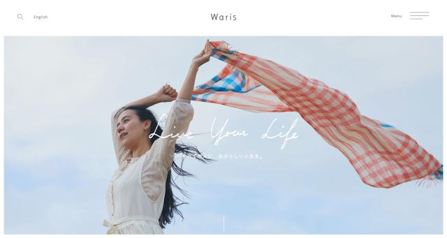 Warisのサイト画像
