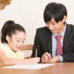 家庭教師が社会人の副業に向いている理由