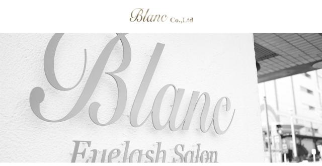 Blancのサイト画像
