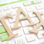 会社員の副業の税金はいくらから払う?確定申告の方法は?