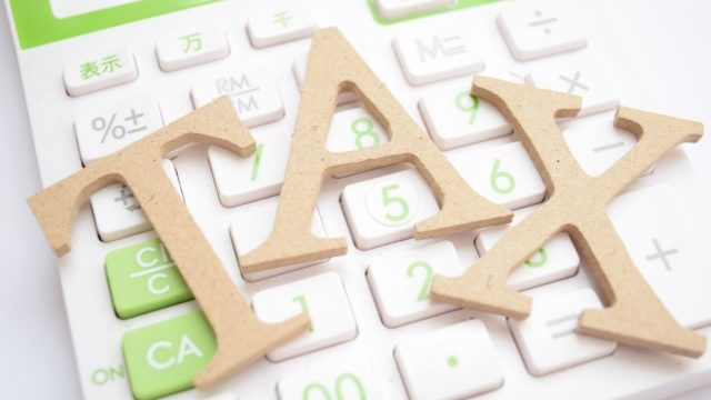 会社員の税金