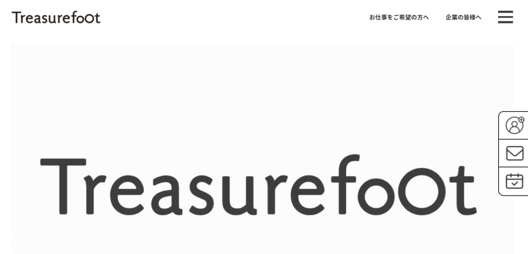 Treasurefootのサイト画像