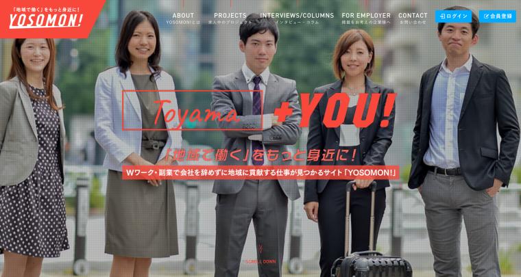 YOSOMON!のサイト画像