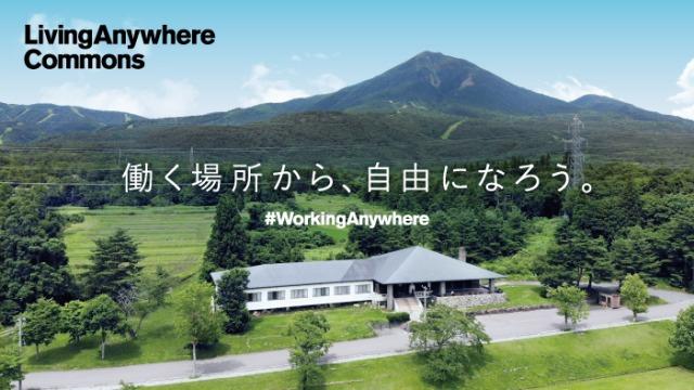 livinganywhere_main