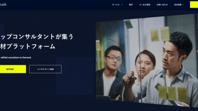 firmgradsのサイト画像